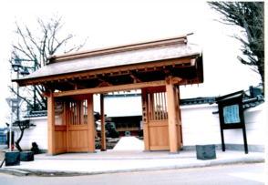 実台寺のページ